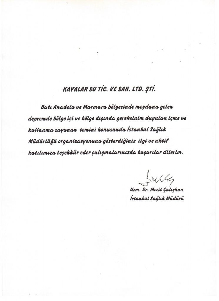 İstanbul İl Sağlık Müdürlüğü